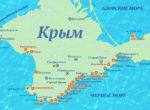 Отдых с ребенком в Крыму 2018